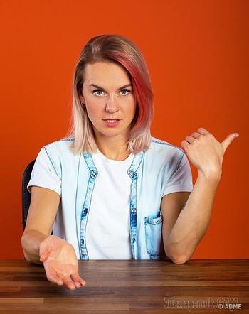 12 поз и жестов, которые губят вашу привлекательность на корню