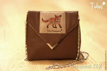Маленькая лисья сумочка своими руками