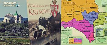 50 тысяч поляков готовят иски к Украине на пять миллиардов долларов