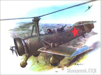 Боевой автожир Камова