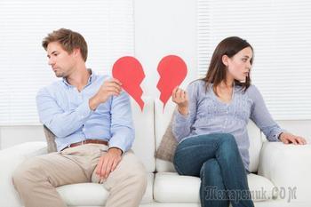 Почему вторые браки часто заканчиваются разводом?