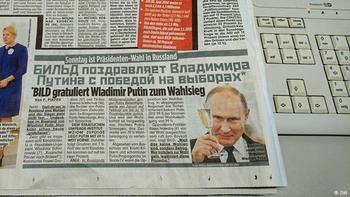 """О том, как Bild заранее """"поздравила"""" Путина с победой"""