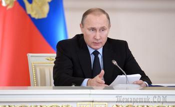Высокий стандарт: Путин обсудил с Госсоветом новое жилье