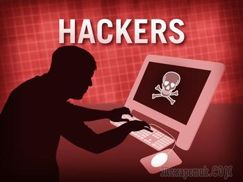Как защититься от вируса WannaCry