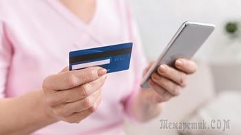 Найдена новая схема мошенничества с банковскими картами