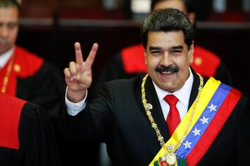 Инфляция в Венесуэле с начала года превысила 150% - оппозиция