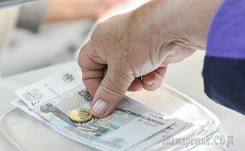 Пенсионные накопления россиян снова заморозили