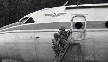 Как угоняли самолёты в СССР, и кто отваживался на такое вопиющее преступление