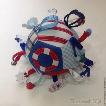 Шьем развивающий мячик в морском стиле