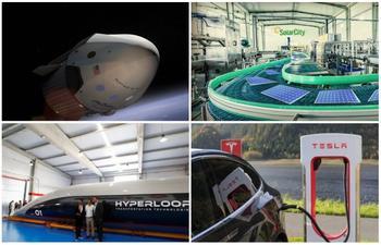 Между землей и космосом: Tesla презентовала концепт электрического вертолета