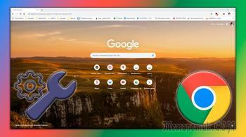 Некорректно работает, глючит Google Chrome, способы решения проблемы