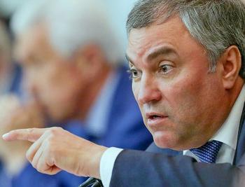Володин считает, что вмешательство в выборы в России извне будет носить постоянный характер