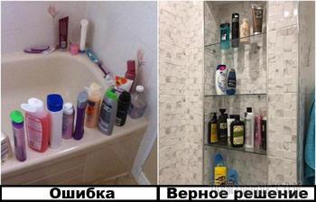 6 ошибок в обустройстве ванной, которые делают ее неудобной