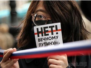 «Сборник противоречий»: россияне потребовали переписать Конституцию