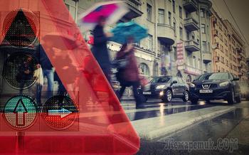 5 важных изменений в ПДД: коснется всех