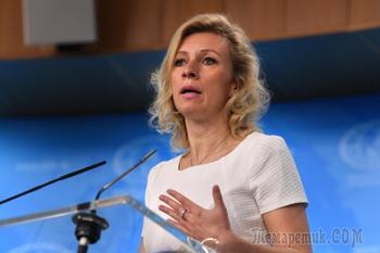 «Доведем позицию»: МИД ФРГ ответил на заявление Захаровой о вмешательстве