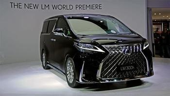 Lexus LM: люксовый минивэн приедет в Россию