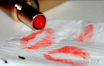11 хитростей, как отстирать губную помаду с одежды, ковров и мебельной обивки