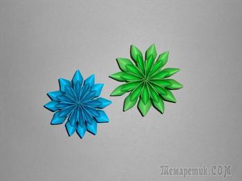 Цветы из бумаги Поделки оригами