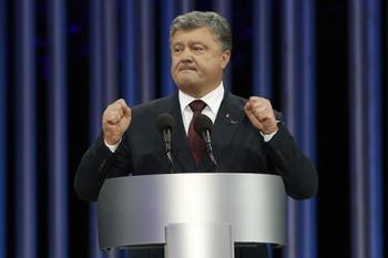 Порошенко рассказал о попытках России взорвать Украину изнутри