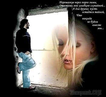 Открыла настежь в душу дверь...