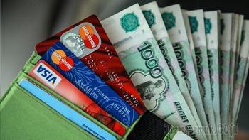 Почта Банк, отказ сотрудника принять обращение на перерасчет комиссии