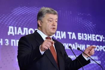 Украина победила Россию. Порошенко заявил