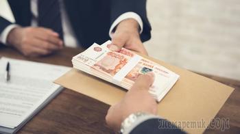 Банк ДОМ.РФ, быстро выдали справку