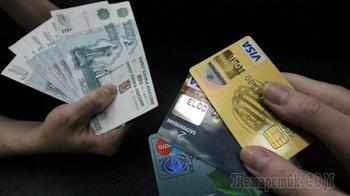 Банк «Возрождение», кредит в банке