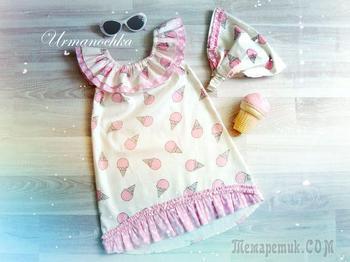 Шьем яркое летнее платье для девочки «Клубничное мороженое»