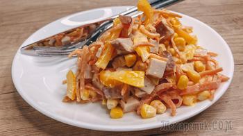 Салат с копченой курицей и корейской морковью - необычный и вкусный рецепт