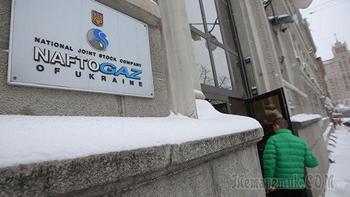 """Россия не признает решение Гаагского суда по иску """"Нафтогаза"""""""
