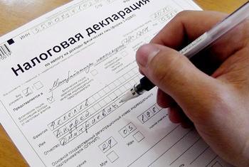 Налоговый вычет при покупке квартиры для ИП - пошаговая инструкция по оформлению и рекомендации