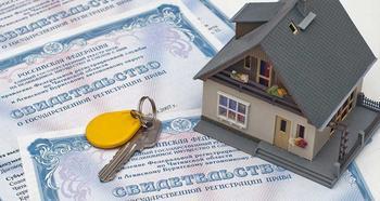 Всё про декларацию об объекте недвижимого имущества