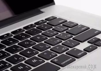 Что делать если не работает клавиатура на ноутбуке