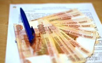 Альфа-Банк, ошибка при выдаче перевыпущенной карты