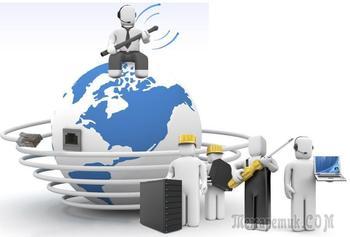 Пропал интернет на компьютере: найти и вернуть идеальный трафик