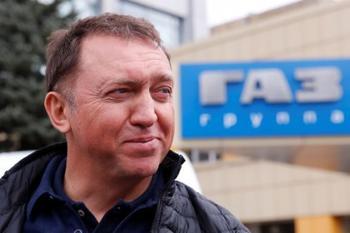 """СМИ: """"Группа ГАЗ"""" просит госпомощь на почти 30 млрд руб"""