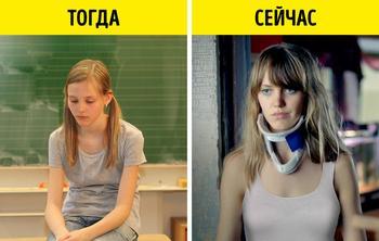 5 токсичных фраз, которые не должна слышать ни одна девочка. Но родители все равно их произносят