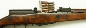 СКС-31 образца 1941 г