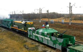 Нужны ли бронепоезда российской армии?