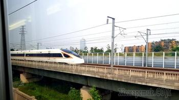 Китай 2018. 21. На поезде скоростью 250 км/ч. Из Шанхая до Ичана
