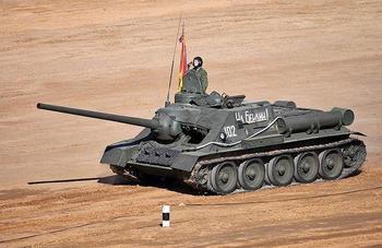 Последняя война советской СУ-100 после Великой Отечественной
