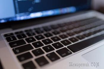 Клавиатура ноутбука не работает: что делать