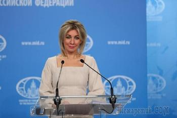 Споры о неонацистах на Украине. Захарова призвала МИД Франции «верить своим глазам»