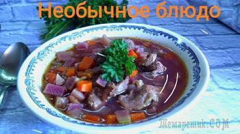 Второе блюдо из мяса и овощей