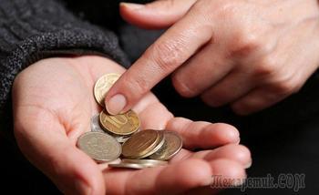 Названа цена победы над бедностью в России