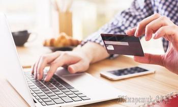 Альфа-Банк, не настроен на взаимодействие с клиентом