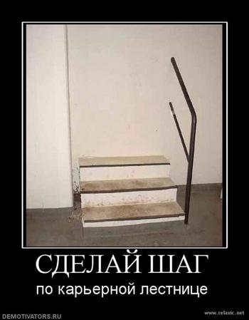 Немного юмора в картинках )