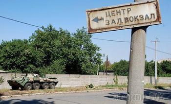 ДНР объявила всю Донецкую область своей территорией. Что это означает?
